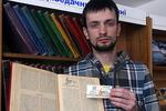 Расследование «КП»: белорусского «зайчика» списали из детской книжки!