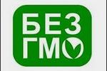 На продуктах больше не будет надписи «Без ГМО»