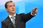 Дмитрий Медведев: «Меня убеждали, что будут появляться политические маргиналы и карлики!»