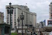 Охрана усилена по периметру здания Госдумы