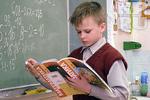 Более 1 млрд. рублей предоставят районам и городам Алтайского края на модернизацию образования
