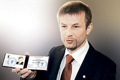 Ярославский мэр обнародовал свою заработную плату.