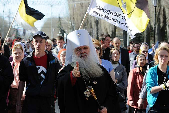 В Харькове поддержали крымских татар шествием с желто-голубыми ленточками - Цензор.НЕТ 1836