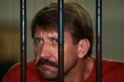 Бут отправится в тюрьму строгого режима в Колорадо