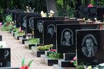 Башкирия скорбит: 10 лет трагедии над Боденским озером – катастрофе, которой не должно было быть