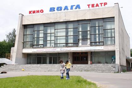 """Кинотеатры """"Октябрь"""" и """"Волга"""" могут выставить на торги."""