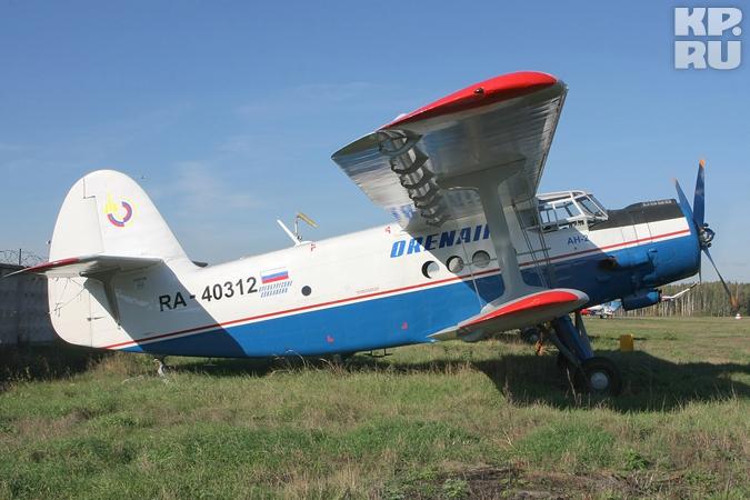 Ан-2 пропал с аэродрома в Серове 11 июня.