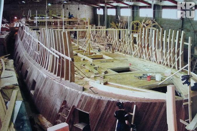 петровского корабля и «