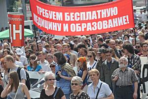 социум, требование, протест, раздробление общества, глобализация
