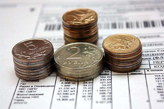 Собственникам помещений в многоквартирном доме необходимо определиться со способом формирования фонда капитального ремонта