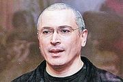 Надзорное производство возбуждено по жалобам Ходорковского и Лебедева