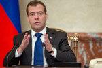 Дмитрий Медведев: Образование останется бесплатным