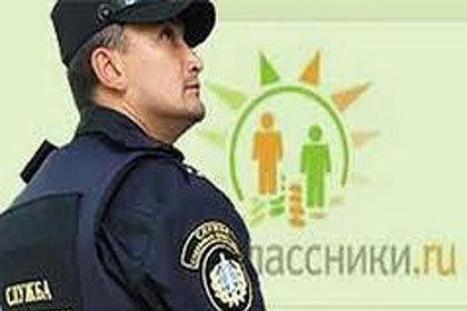 Как отключить лайф кредит украина