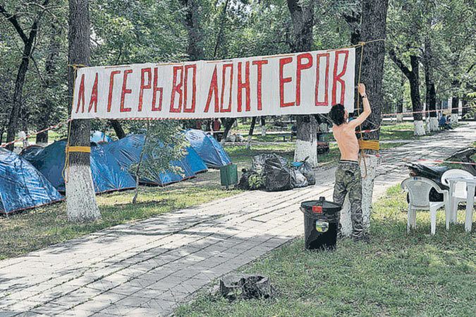 Крымск: потоп и совесть.