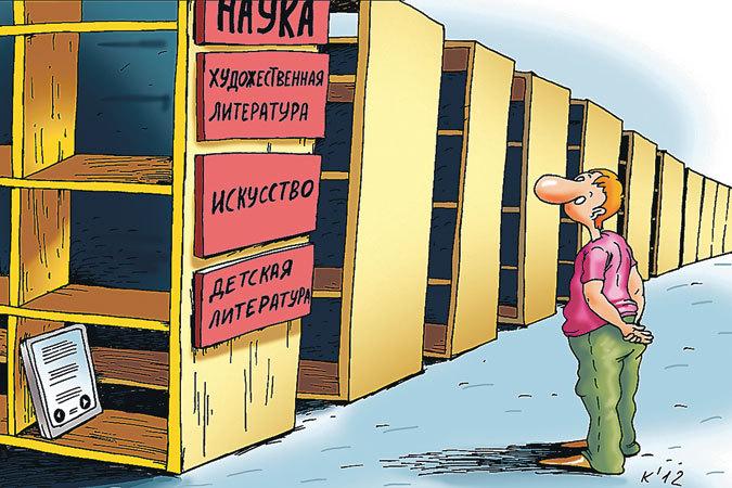 Gateway gigante de la biblioteca para ruso