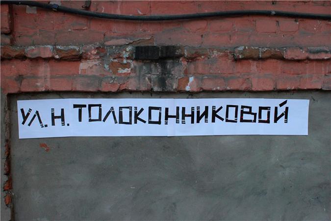 http://kp.ru/f/12/image/63/23/4182363.jpg