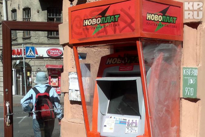 Переделанные игровые автоматы игры азартные играть сейчас