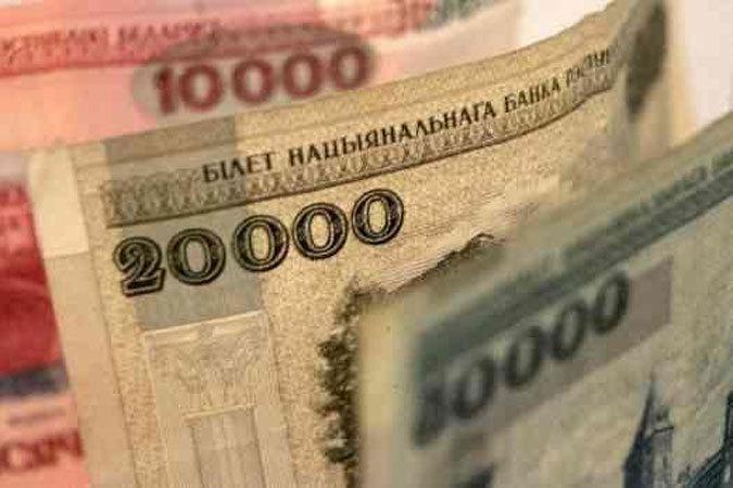 Власти обещают минчанам среднюю зарплату 4,9 млн. рублей