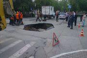 В центре Новосибирска провалился асфальт