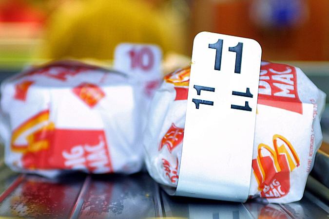 макдональдс орел меню цены