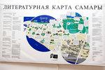 Литературную карту Самары помогли составить 40 писателей