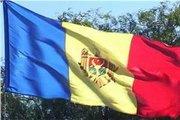 Что будет в Молдове сегодня, 3 декабря