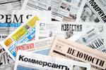 Москвичам-неплательщикам услуг ЖКХ отключат канализацию : РБК Недвижимость