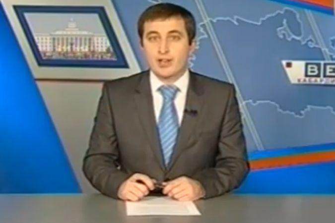 Правоохранители установили личность второго убийцы Казбека Геккиева