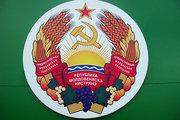 В Приднестровье сегодня, 24 декабря, отмечают День Конституции