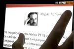 Очередное разоблачение НТВ: РПЦ критикуют порноактеры и блогеры