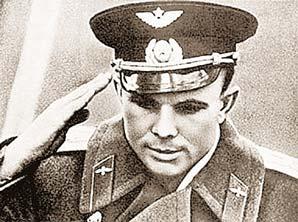 Гагарин был двенадцатым?
