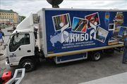 Жителям отдаленных сел Новосибирской области книги возит библиомобиль