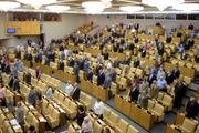 Депутаты Госдумы одобрили закон о штрафах за мат в СМИ