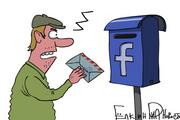 Facebook накрыл компьютерный вирус