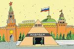 В России появились тысячи финансовых пирамид