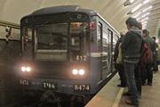 В метро зазвучит музыка