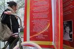 Ко Дню Победы в центре Москвы установили стенды c перепутанными стихами