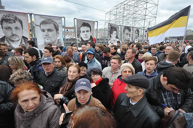 На митинг на Болотной площади