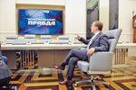 Дмитрий Медведев - «Комсомольской правде»: «Кризиса, такого как в 2008-м, не будет. Тушенку, мыло и спички с солью запасать не надо!»