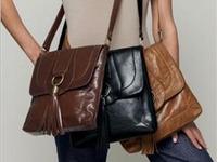 Самые модные сумки-2009: 10 трендов этой весны.