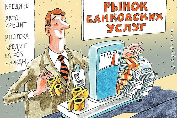 Кредит европа банк краснодар северная базовская