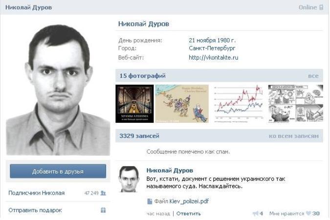 Николай Дуров: Украинская милиция изъяла киевские серверы ...