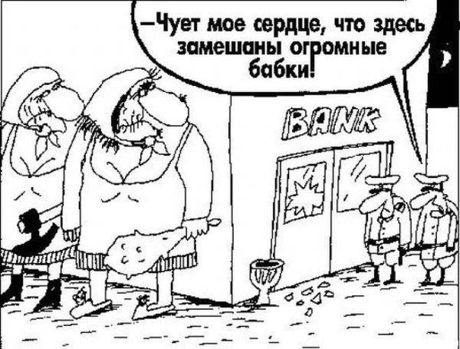 Анекдоты из России - самые смешные анекдоты, истории, фразы, стишки и карик