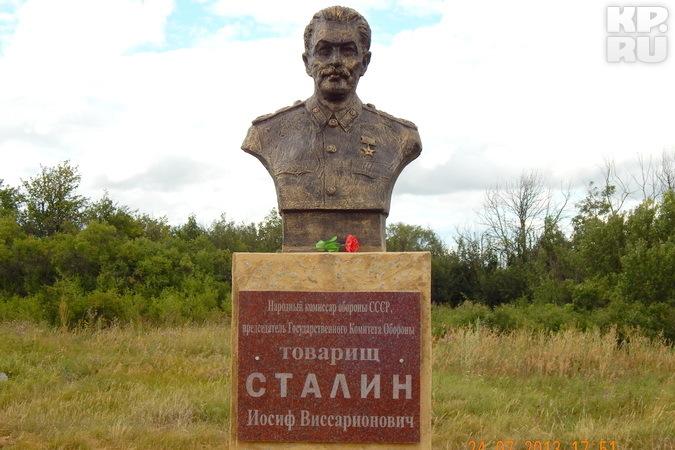 В Воронежской области открыли памятник Сталину