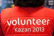 Во время Универсиады в Казани изнасиловали волонтера