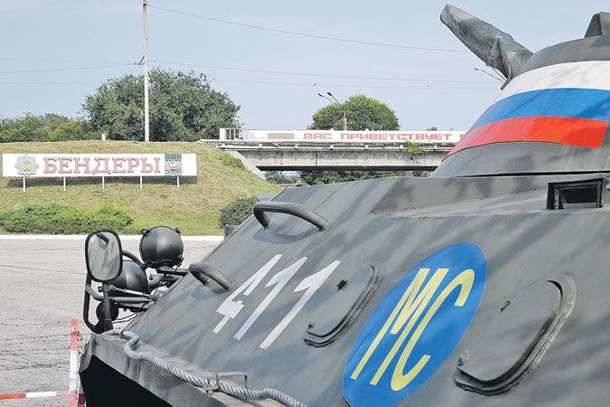 C-300 в Одессе: как Киев блокирует российских миротворцев в Приднестровье