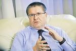 Алексей Улюкаев: «Подам в отставку, если экономика не вырастет на три процента в будущем году!»
