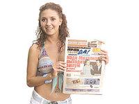 «Комсомолка» - самая популярная газета в Кирове!