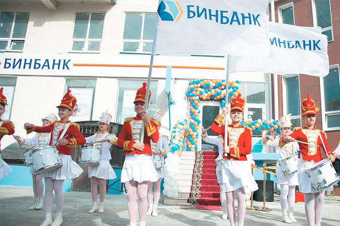 Доступное жилье в кредит украина 16
