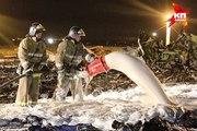 Следственные органы окончательно отмели версию о возможном теракте в авиакатастрофе в Казани